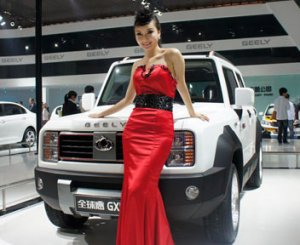 auto-cina-352